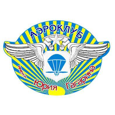 Федерация спортивного туризма россии